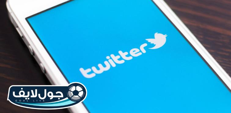 احصائيات تويتر 2021