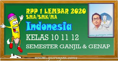 RPP 1 Lembar Daring Bahasa Indonesia Kelas X,XI,XII K13 Revisi 2020