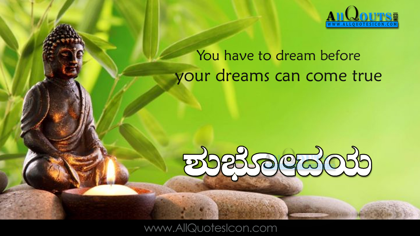 Happy Wednesday Images Best Kannada Good Morning Quotes Greetings