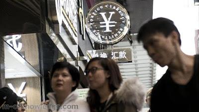 الصين تطلق اليوان الرقمي e-Yuan كعملة إلكترونية خاصة بها !