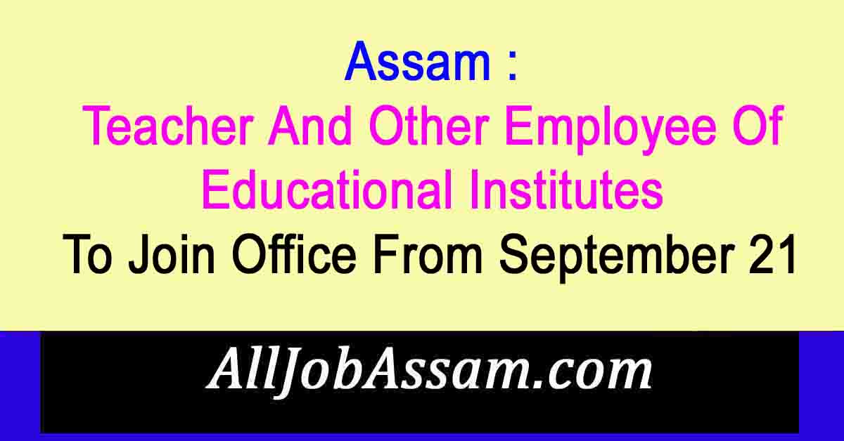 Assam : Teacher And Other Employee Of Educational Institutes To Join Office From September 21