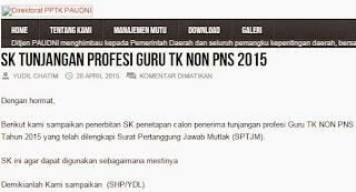 Cara Cek Daftar Guru TK / PAUD Penerima Tunjangan Profesi Tahap 3 Tahun 2015