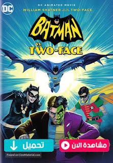 مشاهدة وتحميل فيلم  باتمان ضد ذو الوجهينBatman vs Two Face 2017 مترجم عربي