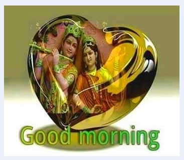 Good Morning God Images Of Krishna