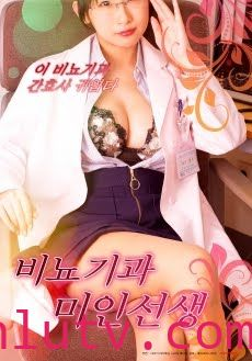 Pretty Urologist 2 Full Korea 18+ Adult Movie Online Free