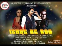 Ishq De Rog Mp3 Song