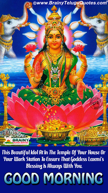 Good Morning Telugu Hindu god Images, Goddess Lakshmi Devi Good morning Telugu Images online, Popular and Nice Telugu Goddess Lakshmi Devi Good morning Sayings, Telugu Goddess Lakshmi Devi Wallpapers Images, Telugu Hindu's Greetings and Messages online, Famous Telugu Goddess Lakshmi Devi Subhodayam Kavithalu and Images,Good Morning Inspirational Goddess lakshmi blessings images pictures, Goddess lakshmi hd wallpapers with Telugu blessings Quotes, Goddess Lakshmi Stotram in Telugu, Goddess Lakshmi Blessings for All, Goddess Lakshmi Hd Wallpapers with Blessings Quotes in Telugu