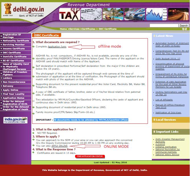 obc online application form delhi