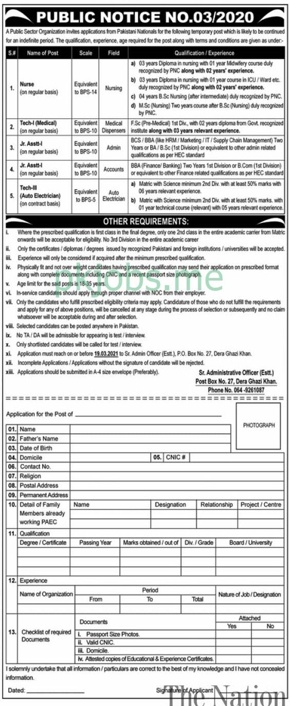 Latest Pakistan Atomic Energy Management Posts 2021
