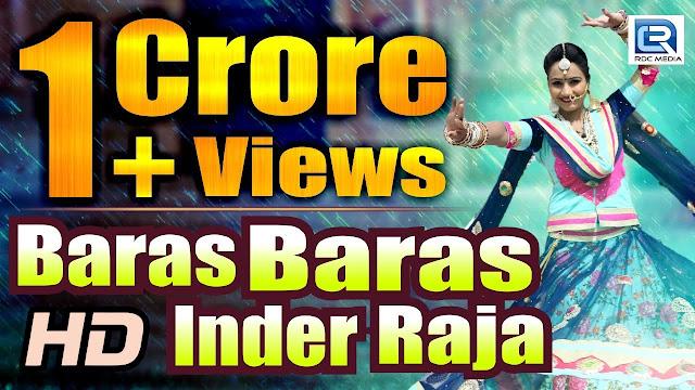 Baras Baras Mahara Indra Raja Hindi Lyrics - Anil Sen