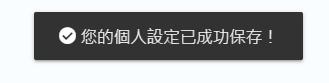 如何在【Telegram】中使用【Line貼圖】❓