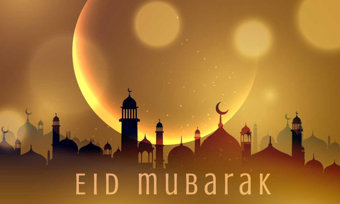 ঈদ মোবারক এস এম এস ২০২০ পিকচার ও ছবি |Eid Mubarak Bangla sms 2020 |ঈদ এস এম এস |ঈদ পিকচার | ঈদের শুভেচ্ছা |ঈদ মোবারক পিকচার ২০২০