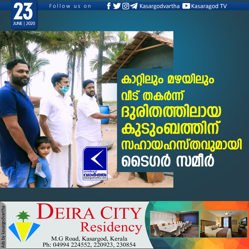 Kerala, News, Tiger Sameer's help for poor family