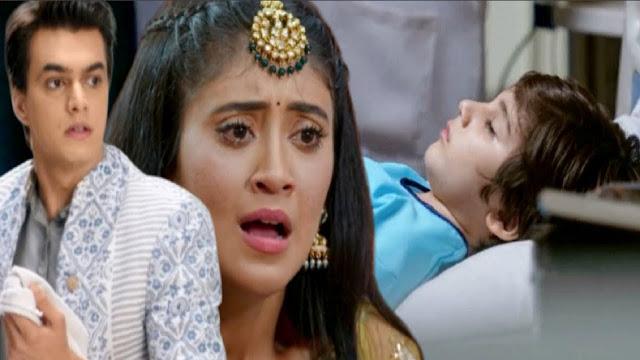 Big Twist : Kartik-Naira-Kairav finally meet in hospital in Yeh Rishta Kya Kehlata Hai