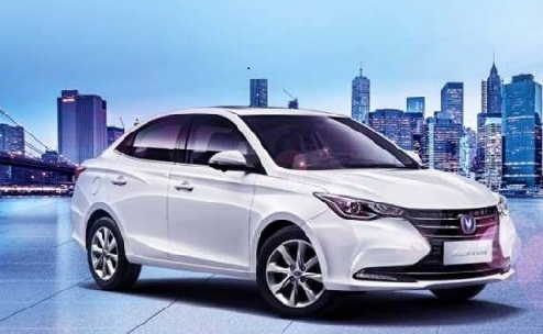It has been announced that a very cheap car will be introduced in Pakistan, a car has come to compete with Toyota and Honda.