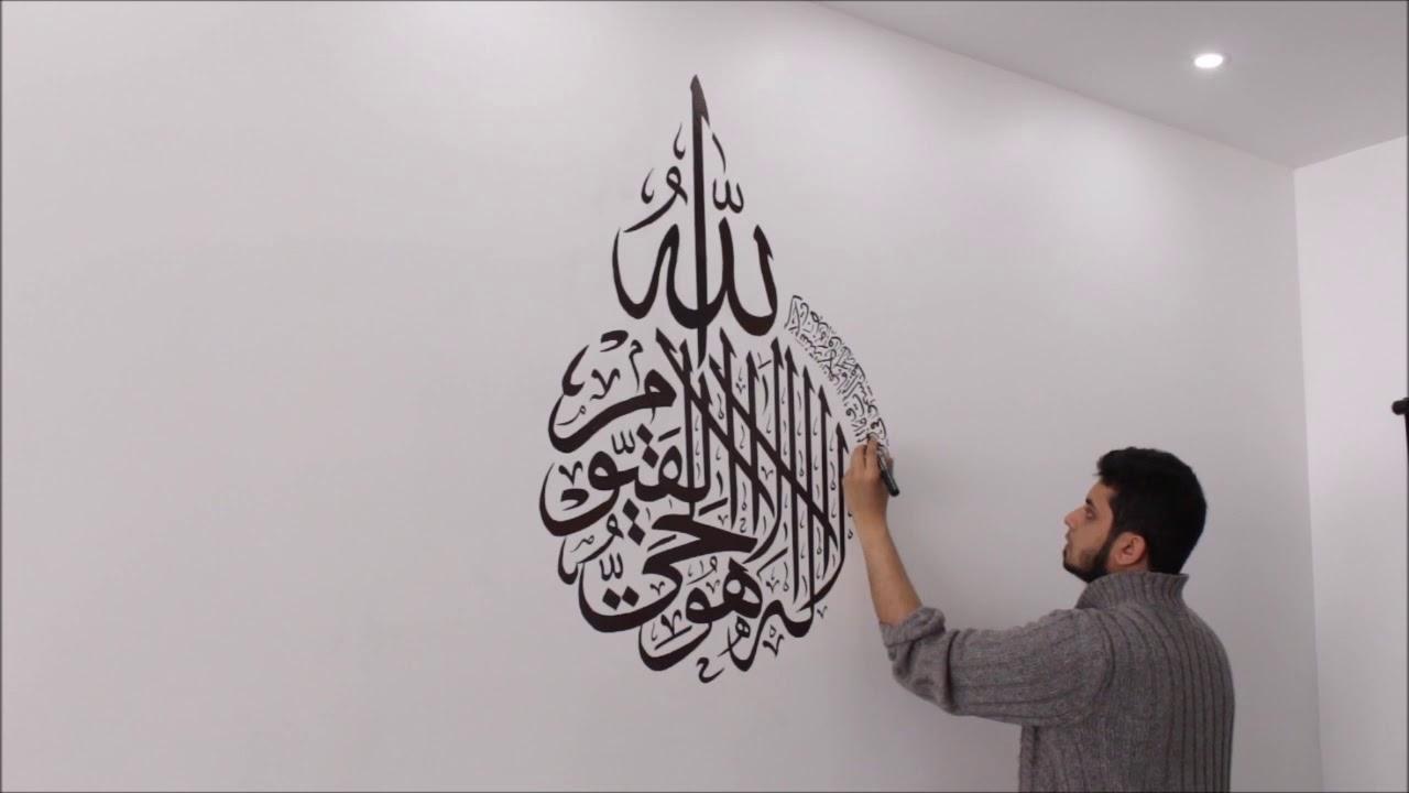 manfaat mural kaligrafi