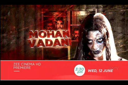 Mohan Vadani 2016 South Hindi Dubbed Latest movie Download