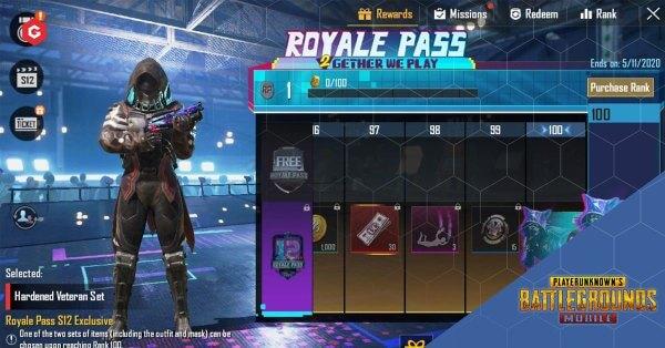 ارفع مستوى RP مجانا وفتح رقصات جديدة في لعبة ببجي | PUBG RP 2020