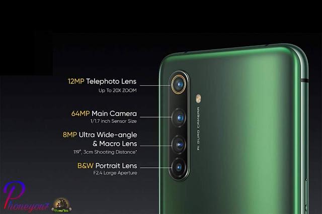 realme x50 pro 5g camera - كاميرا ريلمي اكس 50 برو