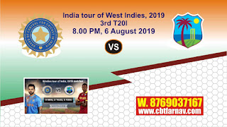 India vs West Indies 3rd T20 Match Prediction Today