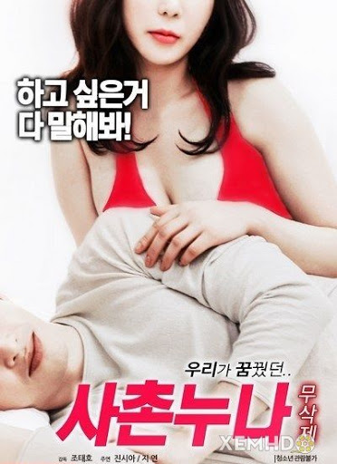 My Cousin Sister Full Korean 18+ Adult Movie Online Free