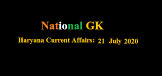 Haryana Current Affairs: 21 July 2020