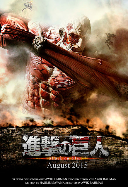 Shingeki no kyojin: Attack on Titan (2015) ταινιες online seires xrysoi greek subs