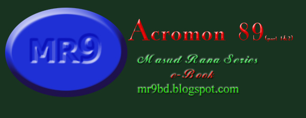 Masud Rana Series Book