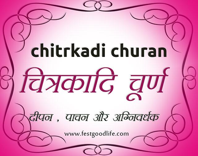 chitrakadi churan