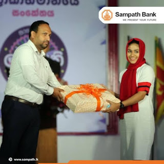 Sampath Bank, awarded a laptop to Shukra Munawwar