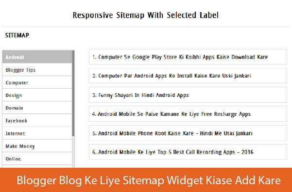 blogger-blog-ke-liye-sitemap-widget