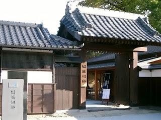 旧堀切邸 / 福島市