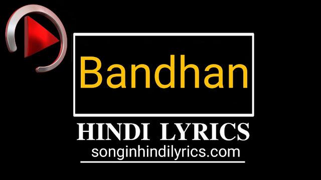 Yeh Bandhan Dilo Ke Bandhan Lyrics - Bandhan