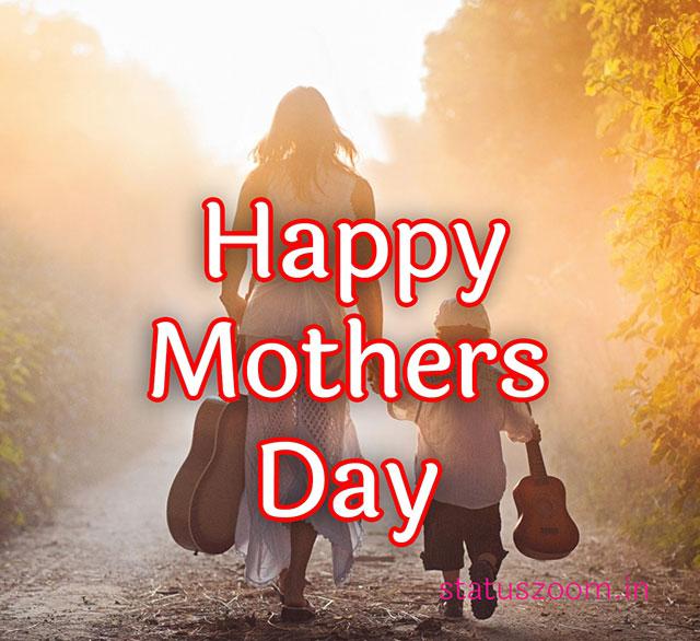 हैप्पी मदर्स डे इमेज happy mothers day 2021