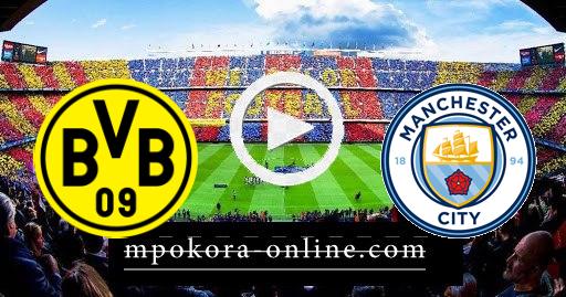 مشاهدة مباراة مانشستر سيتي وبوروسيا دورتموند بث مباشر كورة اون لاين 06-04-2021 دوري أبطال أوروبا