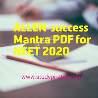 ALLEN SUCCESS MANTRA PDF