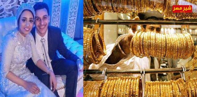 سعر الذهب اليوم - اليك اسعار الذهب انهاردة - بعد مشكلة مصطفي ابو تورته الافتاء المصريه تقول