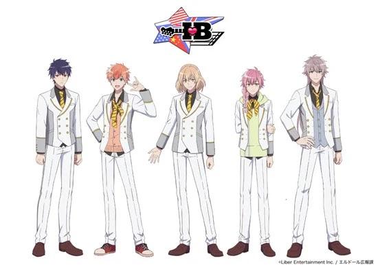 El anime I★CHU