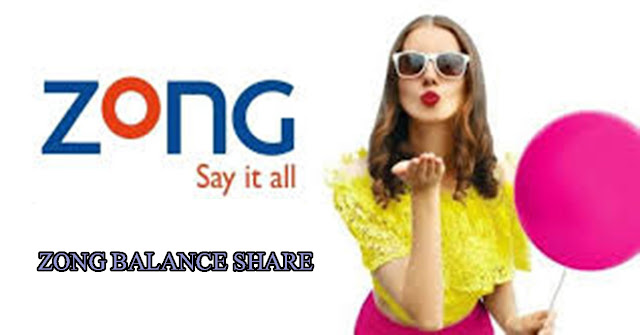 how to share balance from zong to zong