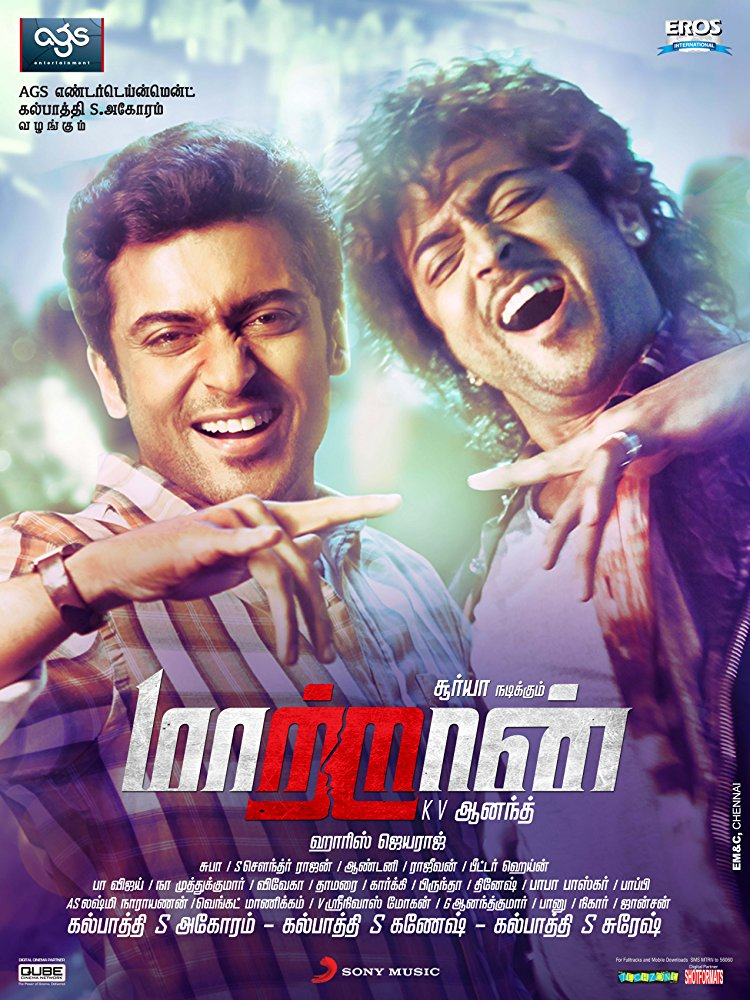 No 1 Judwaa (Maattrraan) 2018 Hindi Dubbed 720p HDRip x264 1.1GB Free Download