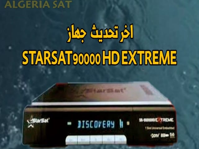 STARSAT 90000HD EXTREME-SR-90000HD EXTREME