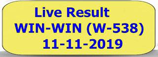 WIN-WIN (W-538) 11/11/2019 Kerala Lottery Result