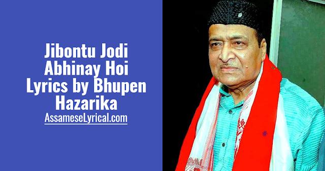 Jibontu Jodi Abhinay Hoi Lyrics