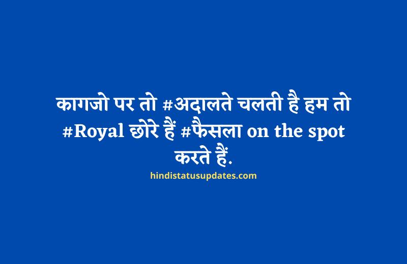 Royal Nawabi Status