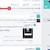 طريقة بسيطة لاظهار التعليقات المخفية على منسورات بالفيسبوك