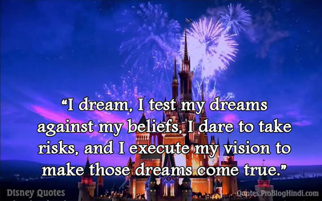 disney quotes about magic