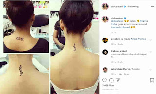 Disha Patani Tatto