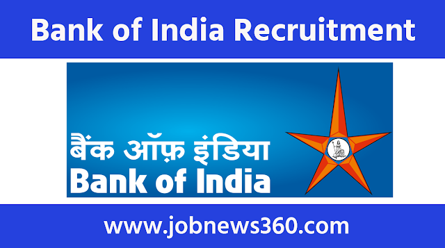 Bank Of India Recruitment 2020 for Faculty, Office Assistant, Attendant & Watchmen cum Gardener