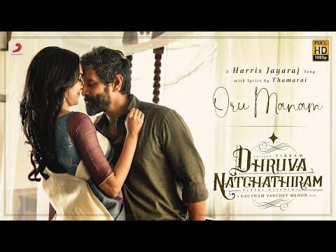 Oru Manam Song Lyrics - Dhruva Natchathiram