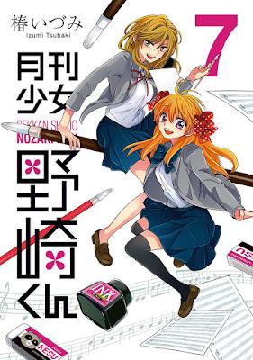Manga Gekkan Shoujo Nozaki Kun Bahasa Indonesia